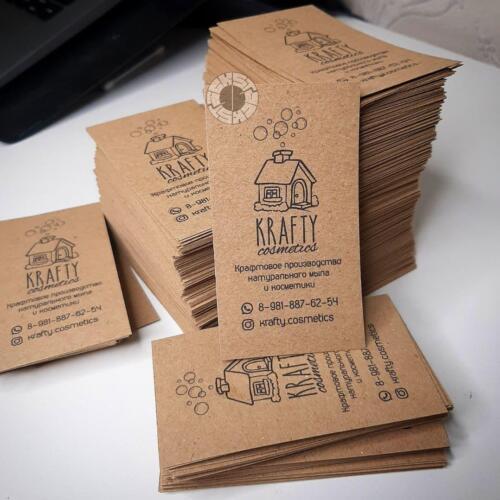 Крафтовые визитки